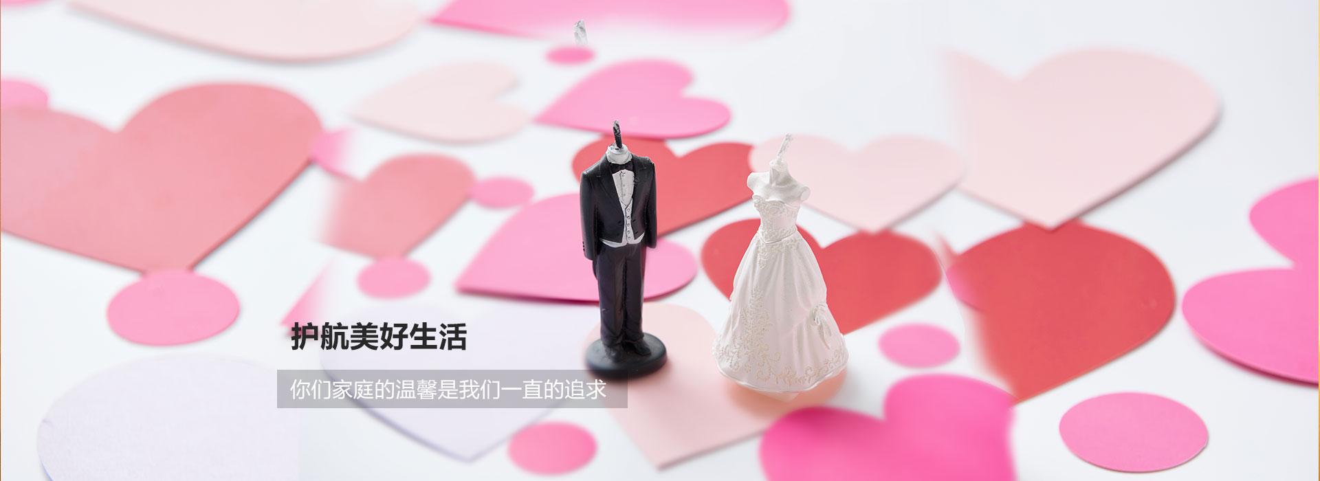 济南离婚咨询,济南婚姻案律师,济南知名离婚律师